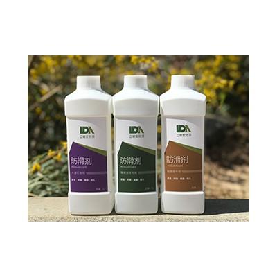 立德安瓷砖防滑剂 地面防滑处理剂 防滑涂料止滑剂