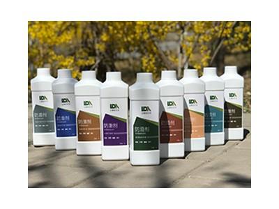 瓷砖防滑剂 厨房浴室卫生间防滑液 止滑剂 防滑涂料
