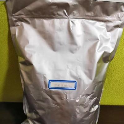 上海现货供应 三苯基膦 603-35-0