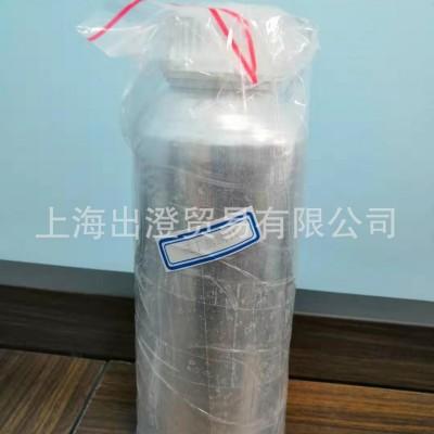 上海现货供应 三丁基膦 998-40-3