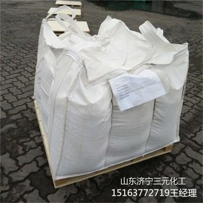 山东济宁工业级氯化铵 含量99.5% 氯