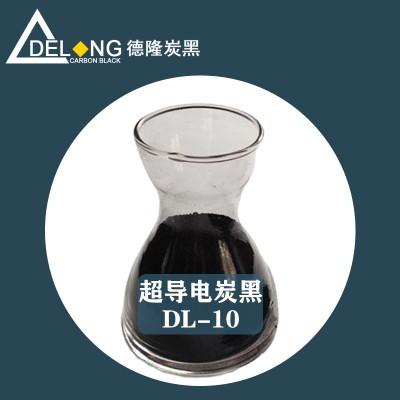 导电涂料专用导电炭黑,超导电碳黑