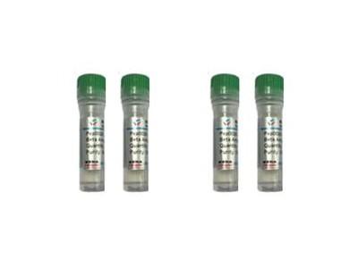 醋酸亮丙瑞林 | 53714-56-0