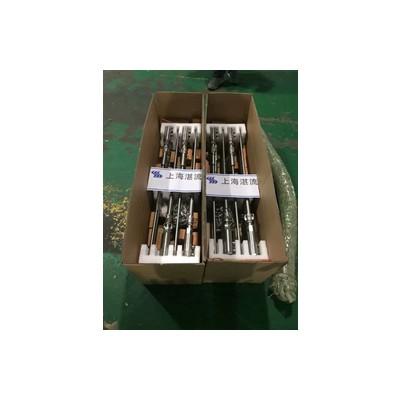 湛流环保 脱硝系统氨水雾化器