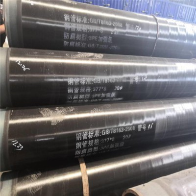 地埋式3pe防腐钢管生产厂家