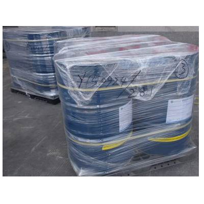 Benzoflex 9-88 增塑剂