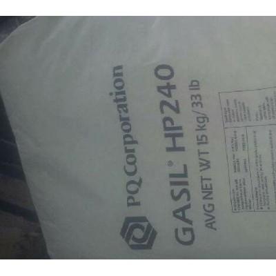 水性涂料(耐水白)消光粉 Gasil HP2