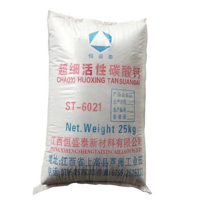 江苏厂家直销改性钙800目硅酮胶专用活性钙活化度98