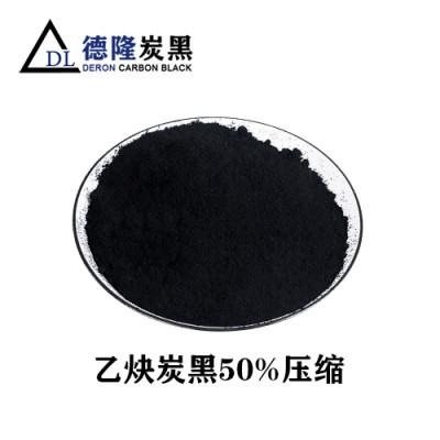 锂电池导电剂专用乙炔炭黑