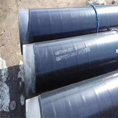 普通级3pe防腐钢管厂家-聚乙烯3pe防腐钢管厂家