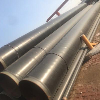 天然气输送专用加强级3pe防腐钢管厂家