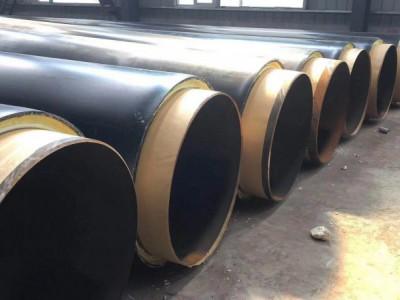 地埋输送热力专用聚氨酯保温钢管