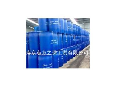 椰子油脂肪酸进口现货高含量