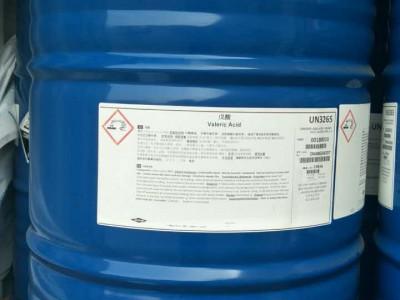正戊酸进口现货高含量