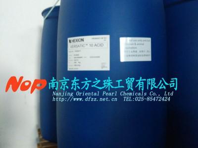 新癸酸进口现货高含量