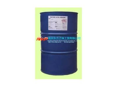 N-丁基二乙醇胺进口现货高含量