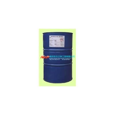 N-丁基乙醇胺进口现货高含量
