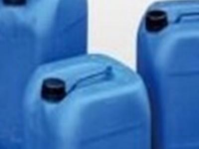 PAE---镀镍光亮剂-丙炔醇醚衍生物