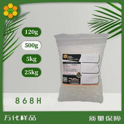 软乳液合成的水性丙烯酸固体树脂  868H