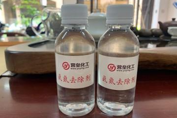 有什么好的氨氮污水处置办法?
