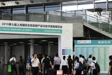 聚焦干燥品牌行业新时代、2020上海生物发酵展开展倒计时