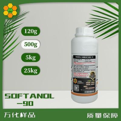仲醇聚氧乙烯醚 SOFTANOL-90
