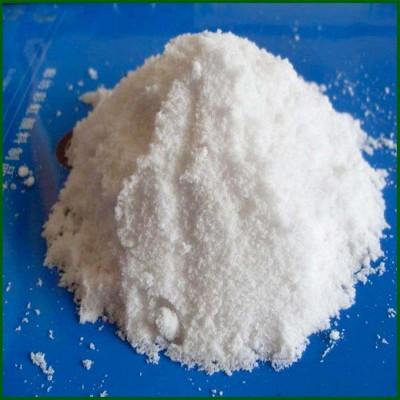 盐酸西布曲明 西布曲明原料药 西布曲明含量 西布曲明价格