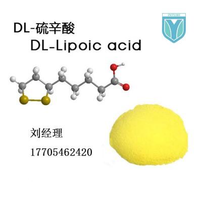 α-硫辛酸
