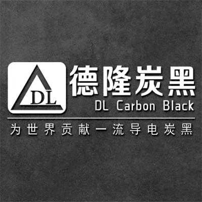 德隆超导电炭黑