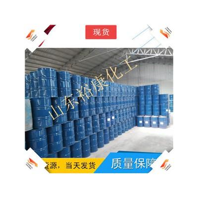 甲基丙烯酸二甲氨基乙酯济南现货销售