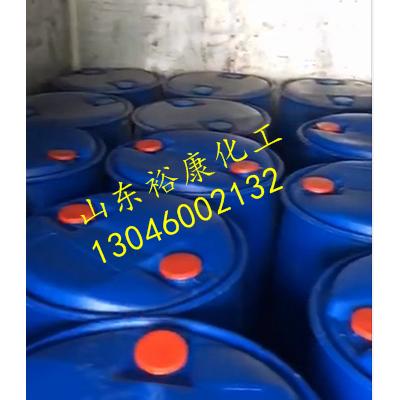 现货销售齐鲁石化辛醇 国标辛醇量大优惠
