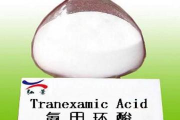 湖北弘景化工供应氨甲环酸|传明酸|凝血酸|止血环酸