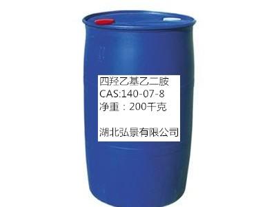 四羟乙基乙二胺(THEED )140-07-8