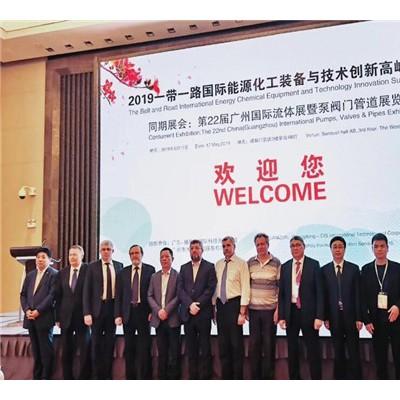2021广州国际金属软管与旋转接头工业展览会