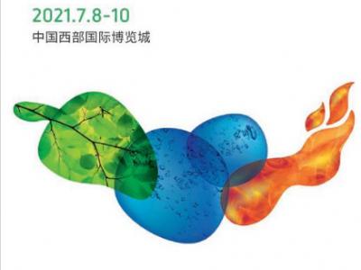 2021中国环博会成都展,水展,大气展