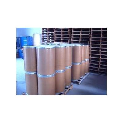 氰氟虫腙广谱杀虫剂厂家现货供应