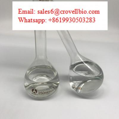N-methylformamide(NMF)