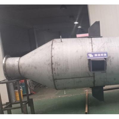 氮氧化物超低排放SCR脱硝氨水蒸发器