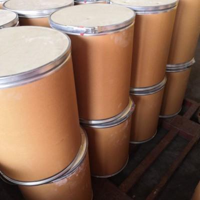 呋虫胺高效广谱杀虫剂98%原料供应