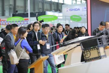 2021上海国际智慧仓配装备与技术展览会/快递物流展/
