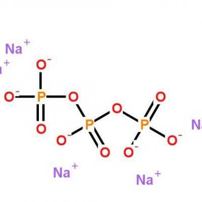 供应94%三聚磷酸钠