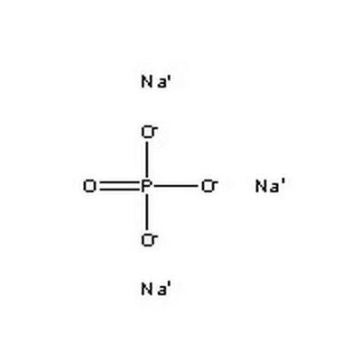 供应96%磷酸三钠