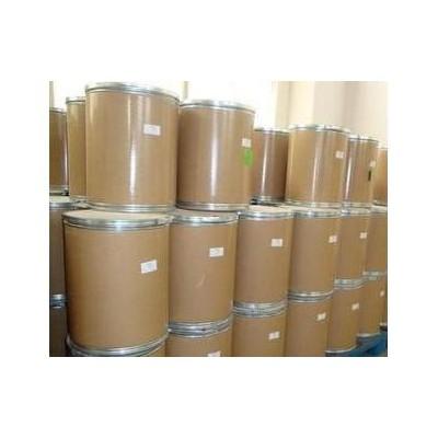 盐酸特比萘芬78628-80-5现货供应量大从优