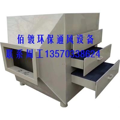 活性炭废气吸附箱 活性炭吸附净化装