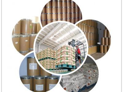 聚丙烯胺盐酸盐工厂现货大量供应
