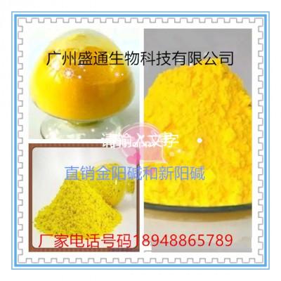 公司生产盐酸新阳,原料及辅料碱