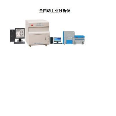 微机全自动工业分析仪