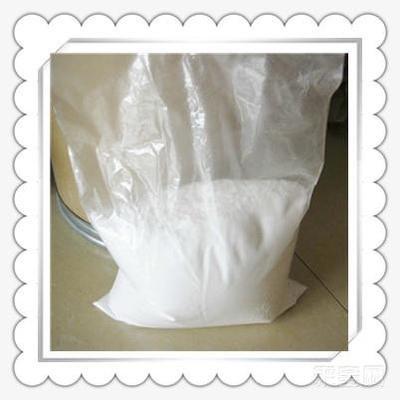 公司生产主营保健盐酸西地,那非原料及辅料