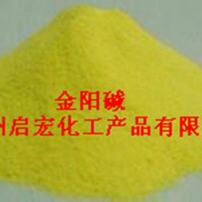 厂家生产主营金阳,碱原料及辅料,医药原料及辅料