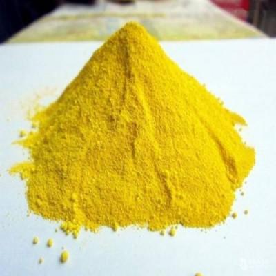 金阳碱厂家提供金阳碱样品装 金阳碱价格